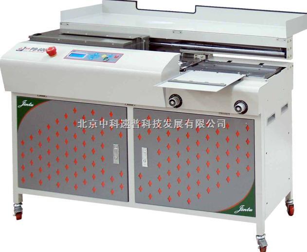 金图PB-600全自动无线胶装机专业型装订机