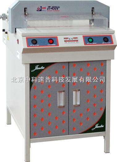 JT-450V+金图电动切纸机自动裁纸机