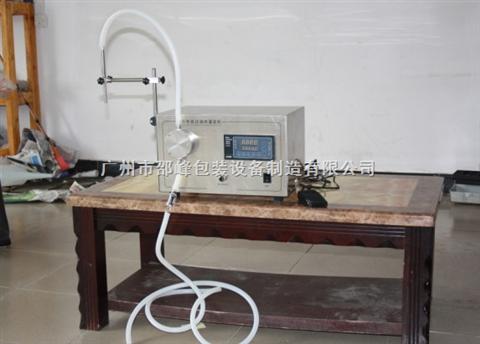 小泵单头液体灌装机