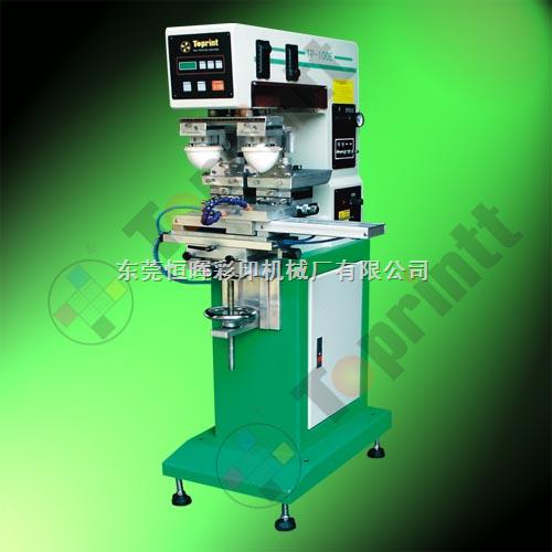 TP-100S2E双色移印机|穿梭移印机|移印机生产厂商|东莞移印机