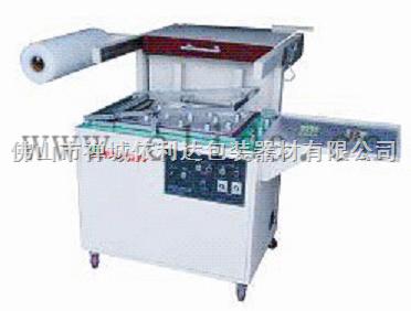 TW-4560-线路板真空贴体包装机/贴体机/贴体包装机/真空贴体包装机/泡壳包装机