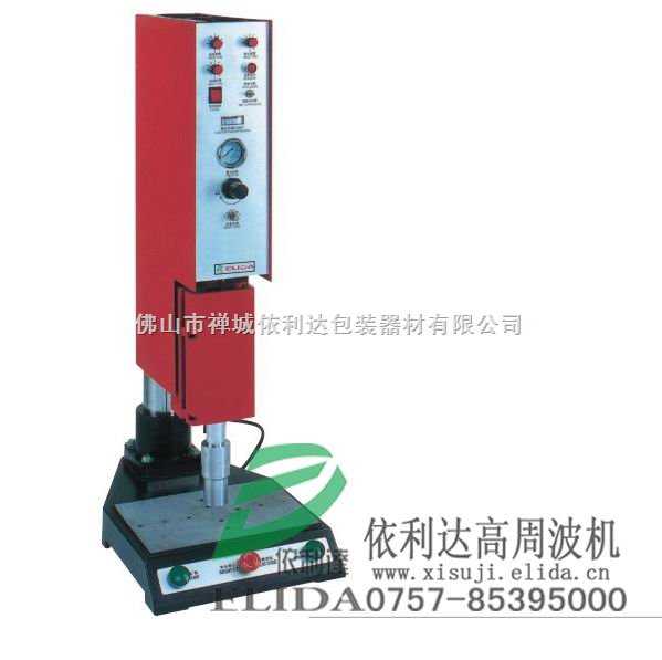 TW-1020-超声波机