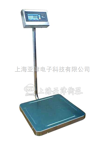 300kg防水电子台秤,500kg防水电子台秤