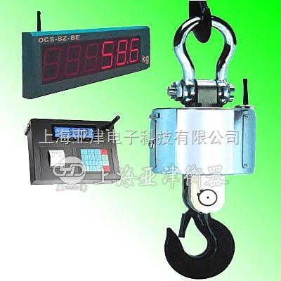 上海5吨无线遥传式电子吊秤价格