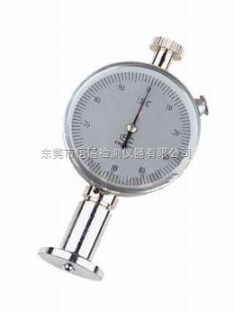 橡胶硬度测试仪(C型)