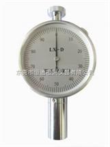LX-D硬度计(D型)