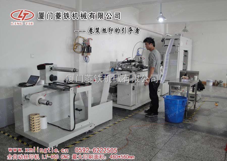 线路板印刷,遥控板面板印刷,电子薄膜开关,软性电路板,电磁炉面板印刷