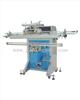 PW-S400L长杆专用圆周丝印机