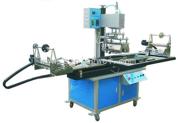 PW-R312型变径热转印机