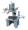 PW-R311锥形热转印机