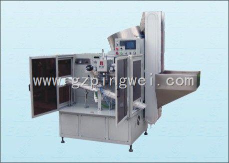 PW-HR60-全自动烫盖机