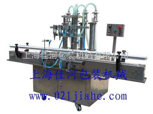 JH全自动灌装机食品饮料灌装机