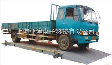 卢湾10吨地上衡-/卢湾15吨汽车衡厂家批发