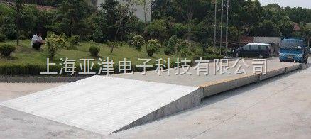 亚津四川60吨电子地磅