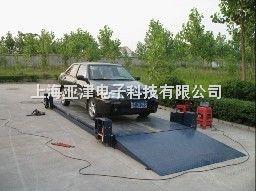 高精度汽车磅-/汽车电子磅称-/山西100吨地磅
