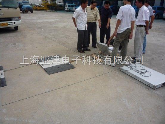 120吨地磅结构-/数字式汽车衡-/120T地上衡
