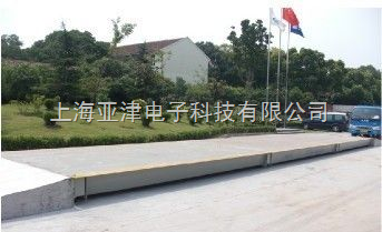 电子吨称-/上海经营部专业生产电子地磅秤