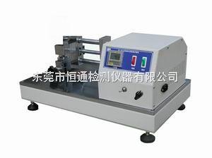 电动天皮耐磨试验机
