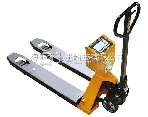 江苏省铲车电子秤.电子磅秤