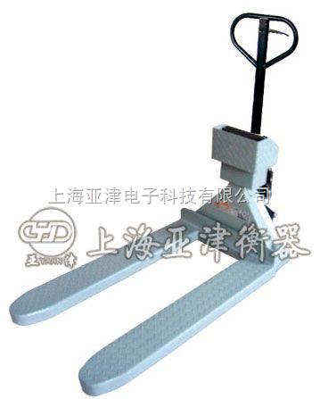 江西省铲车电子秤.电子磅秤