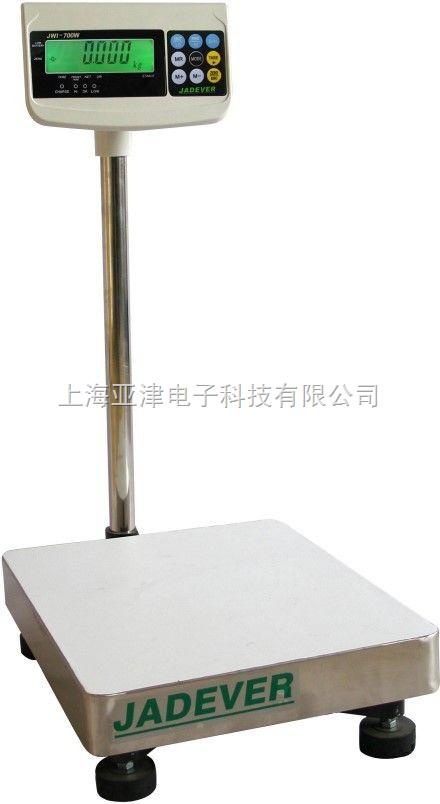 贵州省亚津电子台秤.电子磅