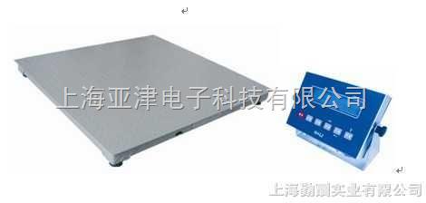 云南省亚津电子磅,厂家批发出售