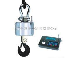 OCS-XZ-3无线打印电子吊钩秤