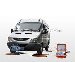 上海60吨限载轴重秤价格