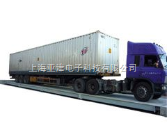 深圳100吨汽车磅,出口型汽车衡