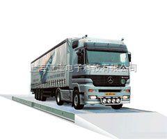上海120吨汽车磅,电子缓冲秤