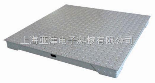 海南省动态称重模块.电子磅