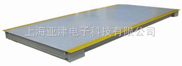 辽宁省电子磅.限载轴重仪
