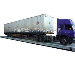 上海50吨货车电子磅,大货车泵称