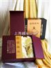包装盒印刷/产品包装盒印刷/包装盒印刷制作