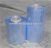 长沙PVC热收缩膜