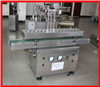 GLF-2100SF aluminum foil sealing machine