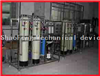 HTC-01SF Reverse osmosis water treatment machine