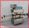 HTS-03SF Automatic Capping Machine
