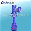 YW型液下排污泵價格