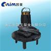 QXB系列潜水离心式曝气机