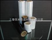 上海黑色缠绕膜