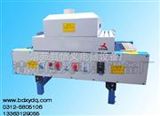uv油墨固化机 台式固化机 纸张固化机