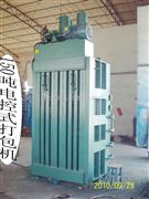 150吨立式液压打包机