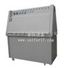 人工气候紫外老化试验箱/紫外光老化试验设备