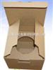纸箱,模切纸盒