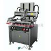 精密平面电动丝印机