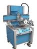 PW-S4060型平面丝印机