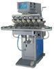 PW-ZM6/C六色油盅输带移印机