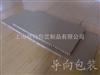 上海高强度蜂窝纸板