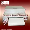 淋膜机AL-320照片淋膜机,相片淋膜机,花纹淋膜机,UV淋膜机